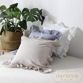 靠枕風荷葉邊抱枕套簡約純色靠墊長方形正方形【繁星小鎮】
