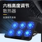 筆電散熱器 筆電散熱座聯想華碩筆記本戴爾手提電腦降溫底座排風扇支架板墊