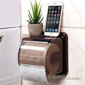 廁所衛生間紙巾盒免打孔創意卷紙手紙筒防水廁紙盒抽拉紙置物架子【米蘭街頭】