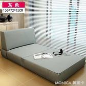 沙發床家用單人雙人海綿沙發簡易床午休午睡床加固懶人沙發折疊 莫妮卡小屋YXS