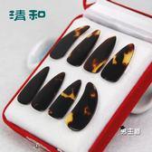 古箏指甲雙面弧薄型初學易出音色清和古箏指甲