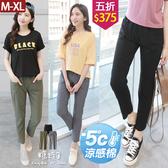 【五折價$375】糖罐子造型車線雙口袋縮腰純色長褲→預購(M-XL)【KK6888】