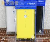 {新安} 原廠公司貨 NOKIA Lumia 925 原廠 無線充電背蓋 CC-3065 充電電池蓋 手機殼 保護殼 QI認證 (黃)