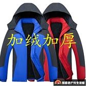 戶外防風衣棉衣男冬季加厚款戶外服防風透氣登山外套【探索者戶外】