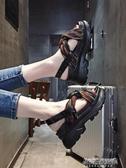 羅馬涼鞋女坡跟韓版學生百搭海邊度假厚底鬆糕鞋 【傑克型男館】