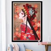 十字繡 2020新款京劇人物花旦客廳臥室小件繡手工自己線繡T