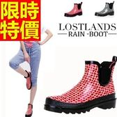 雨靴-女雨具防水迷人防滑女短筒雨鞋2色54k35[時尚巴黎]