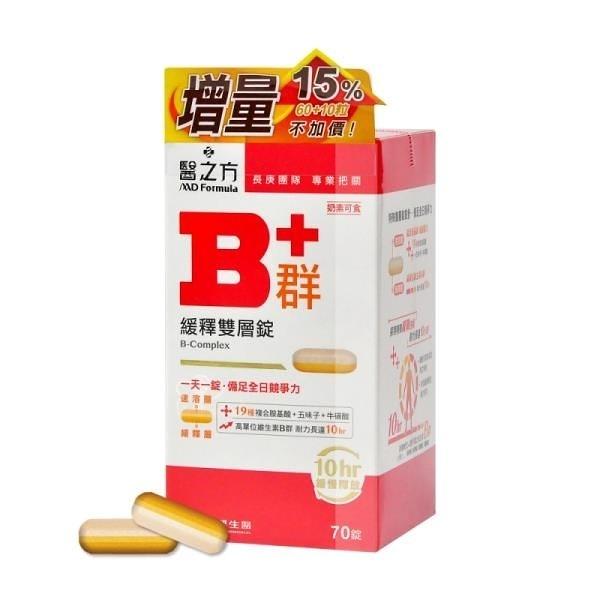 【南紡購物中心】【台塑生醫】醫之方 緩釋B群雙層錠 (70錠/盒) X4盒