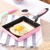 平底鍋  日式玉子燒鍋方形平底鍋麥飯石煎鍋雞蛋卷不粘鍋厚蛋燒電磁爐通用 下殺