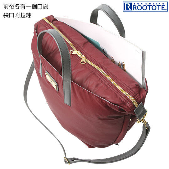 ROOTOTE 日本包袋 FE 時尚兩用羽絨手提肩背包-海軍藍(277103)