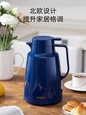 咔咔KAKA保溫壺家用大容量保溫水壺玻璃內膽熱水瓶暖瓶暖壺保溫瓶  夏季新品