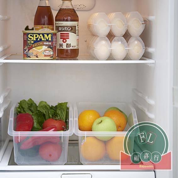 冰箱保鮮密封塑料盒食物收納盒【福喜行】