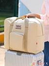 旅行包 旅行包行李收納袋可折疊大容量男女帆布行李包拉桿包旅行袋待產包 愛丫愛丫