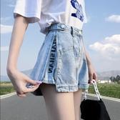 高腰寬鬆顯瘦牛仔短褲女2020年新款夏季泫雅風a字網紅熱褲子ins潮 高盛