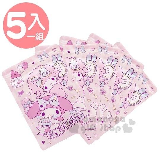 〔小禮堂〕美樂蒂 透明方形夾鏈袋組《5入.粉.綿羊》糖果袋.密封袋 4710243-59907