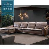 【新竹清祥傢俱】PLS-07LS91-現代時尚牛皮L型沙發 現代 客廳 時尚 L型 沙發 家具 多人