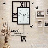 掛鐘北歐時尚鐘錶客廳創意靜音搖擺掛錶家用個性臥室裝飾石英時鐘 NMS快意購物網