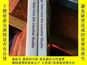 二手書博民逛書店Strange罕見Tales from the Liaozhai Studio( 1、2冊)【大32開 英文版】聊