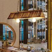 中國風吊燈創意個性中式仿古餐廳