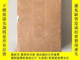 二手書博民逛書店The罕見Scholars 儒林外史外文版Y27117 吳敬梓