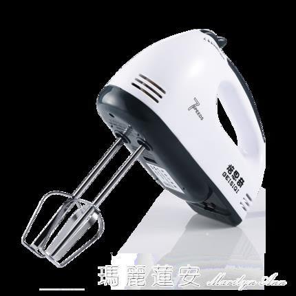 打蛋器220V 打蛋器 電動 家用迷你打奶油機烘焙攪拌器 蛋清打發器 igo瑪麗蓮安
