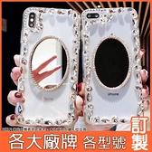 Realme X50 Pro 華碩 ZS630KL vivo X60 Pro 紅米 Note 9 小米 10T 水晶鏡子 手機殼 水鑽殼 訂製