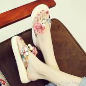 夾腳拖鞋甜美花朵外穿沙灘鞋女夏厚底人字拖防滑坡跟涼拖韓版中跟時尚涼鞋color shop
