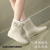 [ALMANDO-SHOES] 正韓 RIBBON短雨鞋/透氣內墊 (米色)