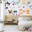 壁貼【橘果設計】狗 DIY組合壁貼 牆貼...