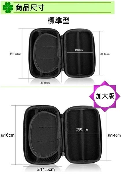 【2件85折+免運】DigiStone 硬碟收納包 防震硬殼包【經典皮革】2.5吋硬碟/行動電源 黑X1【加大版】