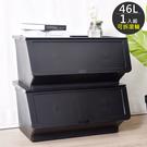 塑膠櫃 衣櫃收納層  底部可拆式加輪組 上掀式開口收納箱 防塵防水 台灣製造