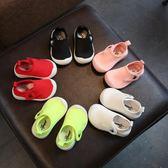 新品學步鞋春夏寶寶鞋子男女兒童1-2-3歲嬰兒軟底機能鞋童鞋布鞋