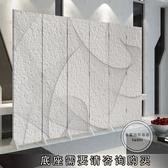 屏風隔斷客廳玄關辦公時尚現代簡約臥室酒店折屏抽象紋理 超值價