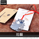 INPHIC-日式黑貓系列不鏽鋼金屬書籤文具禮品分頁夾書夾-花貓_p07V