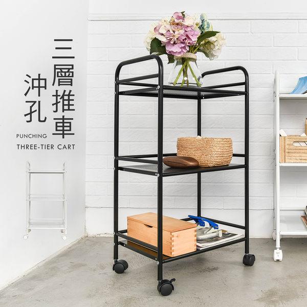 文書車/活動車/秘書車 移動式三層鐵板推車 dayneeds
