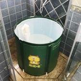 浴桶塑料圓折疊泡澡桶成人浴盆充氣浴缸加厚【3C玩家】