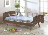 電動病床 / 電動床 / 立明 / F-03一般居家木飾板型三馬達床
