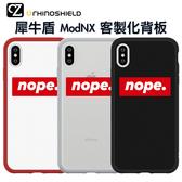 犀牛盾 Mod NX 客製化透明背板 iPhone 11 Pro ixs max ixr ix i8 i7 背板 防摔保護殼背板 nope.