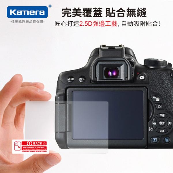 Kamera 9H鋼化玻璃保護貼 for Canon EOS 77D