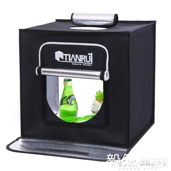 攝影棚小型40cm可調光無影補光燈拍照攝影燈LED燈迷你柔光箱CY 【快速】