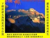 全新書博民逛書店中國風光精萃系列:秘境西藏Y14186 車剛 著;車剛 繪 中國旅遊出版社 ISBN:978750323