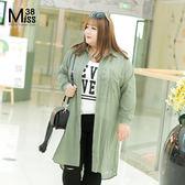 Miss38-(現貨)透膚綠 雪紡 長版 襯衫式 長袖 薄外套 外罩杉【A06110】