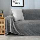 沙發墊 防貓抓保護沙發套罩全蓋布巾通用萬能全包沙發墊北歐網紅空調毯 印象