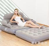 充氣沙發床 可折疊1.5米小戶型單雙人氣墊床懶人多功能兩用 DR23869【男人與流行】
