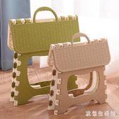 折疊椅小板凳椅子便攜式簡易迷你時尚簡約家用小馬扎兒童塑料椅 KB7173 【歐爸生活館】