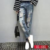 寬鬆顯瘦洞牛仔長褲 XL-5XL O-Ker歐珂兒 136181