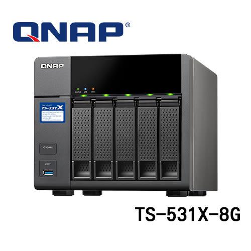 (訂貨要3-5工作天) QNAP 威聯通 TS-531X-8G (8G記憶體) 5Bay NAS 網路儲存伺服器