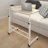 電腦桌 簡易電腦桌床上用書桌簡約現代家用床邊桌學生宿舍可移動懶人桌子T