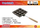   MyRack   Coleman 章魚燒烤盤 章魚燒 烤盤 鐵板燒 燒烤盤 BBQ CM-32358