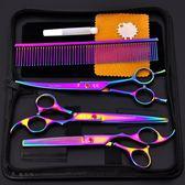 寵物剪刀 專業美容剪泰迪狗貓剪彎剪雙向剪翹修毛工具套裝彩色7寸